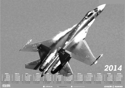 """苏霍伊""""马年""""日历上的苏-35S"""