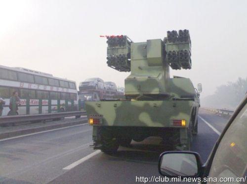 资料图:中国陆军自行防空火箭弹