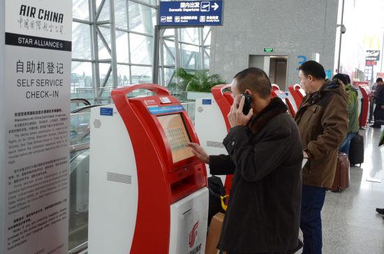 国航双流机场自助值机可为航班延误旅客提供自助改签服务