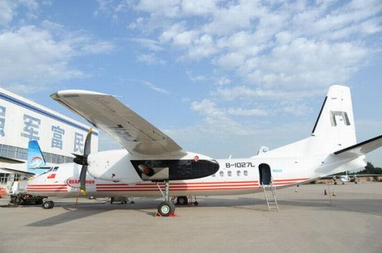 中国赠送汤加的新舟60飞机