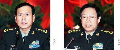 二炮司令员魏凤和、政委张海阳