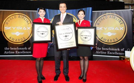 国泰航空于本年度Skytrax世界航空公司大奖中,再度当选「全球最佳航空公司」,成为全球唯一四度夺得此殊荣的航空公司。