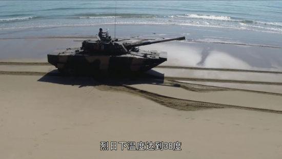 中国试验新型坦克