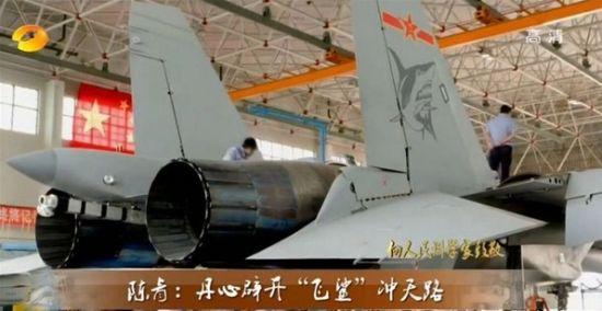 歼-15舰载机生产车间首次曝光
