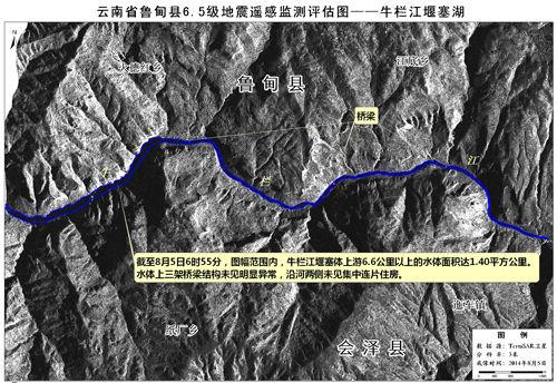 图为8月5日17 时,通过CHARTER机制获取得到TerraX-SAR的灾后数据(成像时间8月5日6时55分),该数据为此次CHARTER机制响应后的首景雷达影像。基于对此数据的初步分析,图幅范围内,牛栏江堰塞体上游6.6公里以上的水体面积为1.4平方公里,横跨河道的三座桥梁未见明显异常,沿�