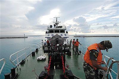 去年5月31日,中国海警46001艇完成对西沙永乐群岛巡查任务,返抵永兴岛。新华社发