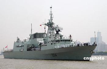 """资料图:加拿大皇家海军""""里贾纳""""号护卫舰"""