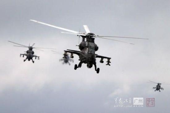 中国武直10直升机(资料图)