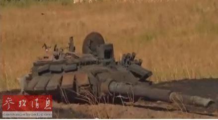 在乌克兰战争中被掀掉的T-72B3坦克炮塔(加拿大《汉和防务评论》月刊
