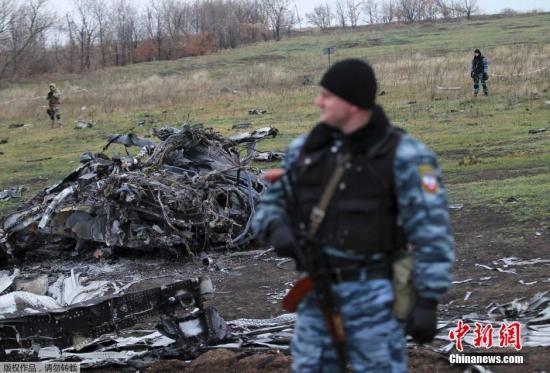 资料图:当地时间2014年11月16日,乌克兰顿涅茨克地区,坠毁MH17飞机残骸收集工作进行中。