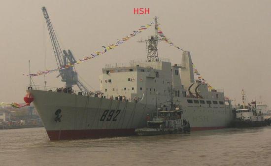 资料图:中国海军892全隐身桅杆武器试验舰