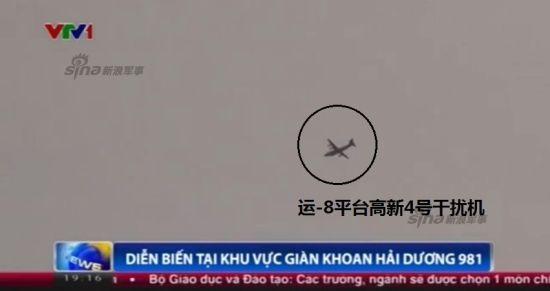 资料图:疑似中国运八电子干扰机