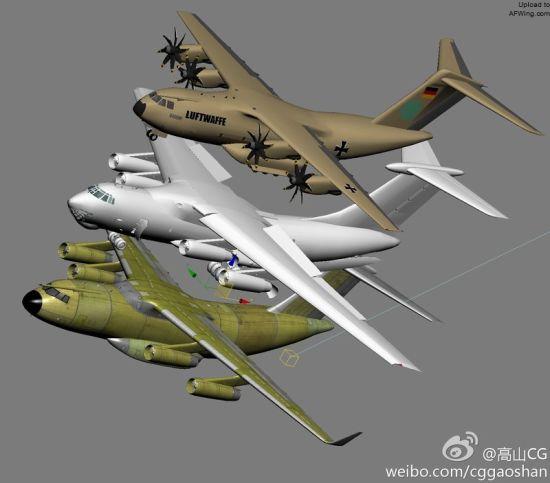 资料图:高山绘制的大运、伊尔-76、A400M 对比图。