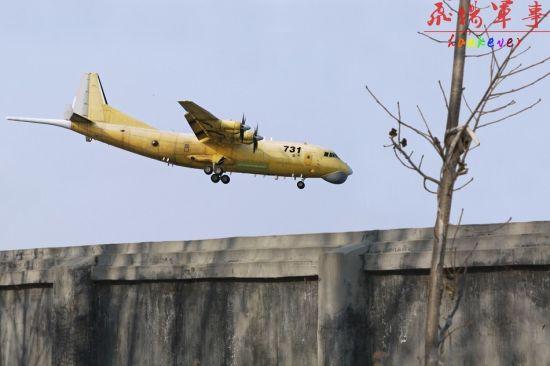 """资料图:近日,网友拍摄到了正在试飞的""""高新6""""反潜机的清晰照片。据香港《镜报》报道,解放军最新反潜机""""高新6号""""已经成型,而且未来将会正式服役。正在试飞的高新6反潜机"""