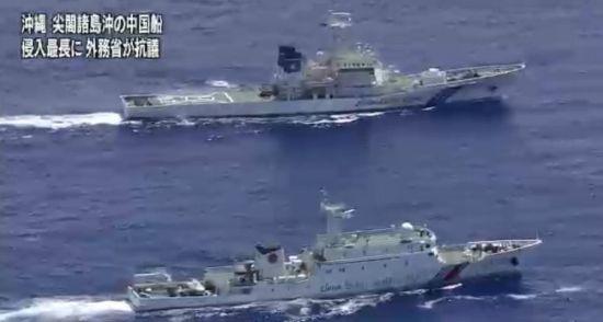 资料图:中国海警首次在钓鱼岛驱逐日本船