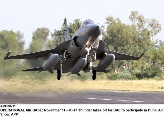 资料图:巴基斯坦公开JF-17战机照片