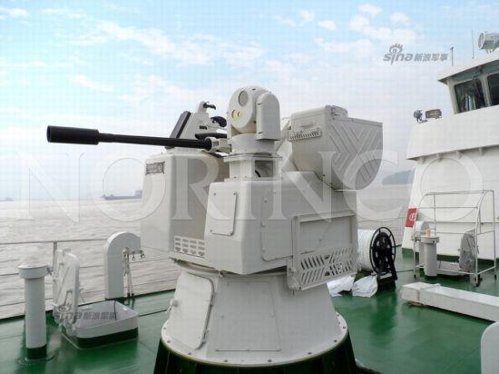 资料图:中国海警船确认配舰炮,图为CS/AN2型30毫米半自动舰炮