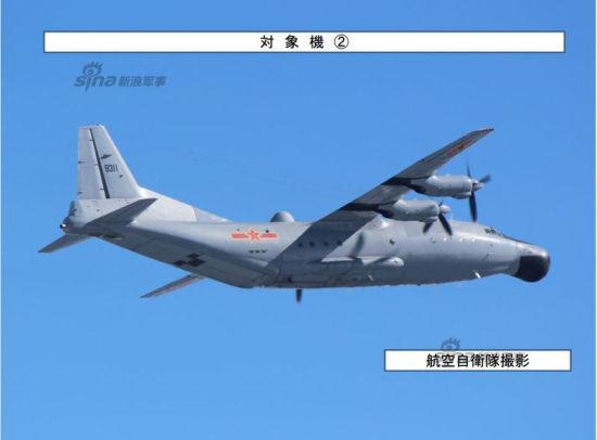 资料图:日本拍摄的运-8海上搜索机照片