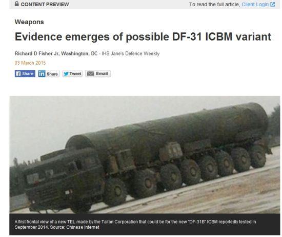 英国简氏防务周刊报道截图,发射车与之前的东风31A不同