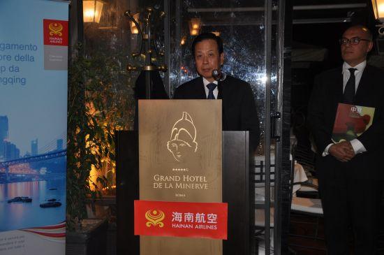 中国驻意大利大使李瑞宇先生出席了晚宴并致辞