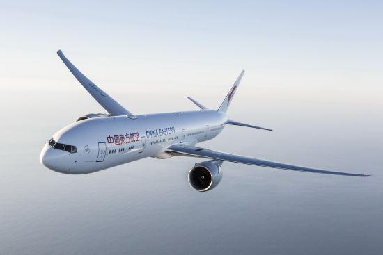 资料图:东方航空波音777-300ER