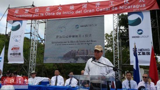 2014年12月22日,在尼加拉瓜南部里瓦斯,尼加拉瓜副总统莫伊塞斯·奥马尔·阿列斯莱文斯在运河开工仪式上讲话。尼加拉瓜跨洋运河项目当日在尼加拉瓜南部里瓦斯正式动工。