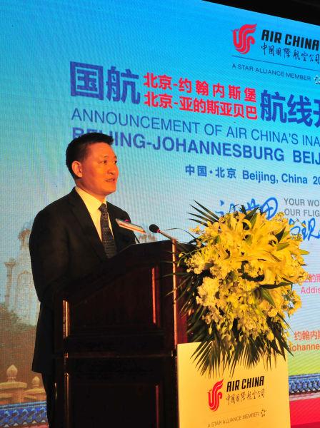 国航副总裁王明远先生致辞。(王泽民摄影)