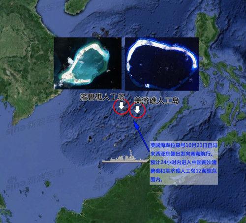 美军舰巡航南海岛礁示意图