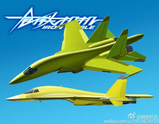 网上流传的中国版苏-34战斗轰炸机想象图 作者:钢铁机机