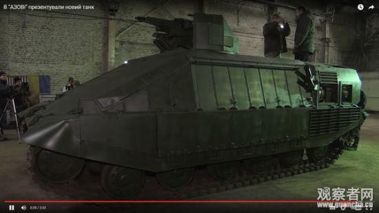 """乌克兰电视台播放的""""新式坦克""""宣扬视频,这玩意真是简略毛糙的让坦克喜好者们心碎……"""