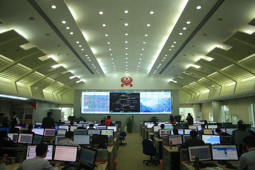 海航AOC运行控制中心