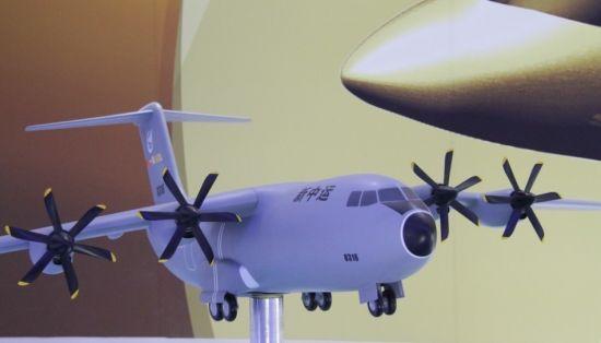 国产运30新型运输机首次曝光 将挑战A400M