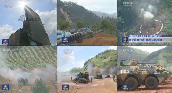 解放军中缅边境军演动用反炮兵雷达8秒锁定目标