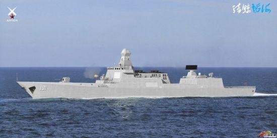 """近日,中国海军下一代大型驱逐舰成为军迷们热议的话题。有网友根据曝光的资料,绘制了""""055""""型驱逐舰在海面上航行的CG画面,表达了自己对中国海军未来的美好愿景,同时还制作超精细的歼-15舰载机CG模型,让我们一睹为快。(制图:飞扬军事 镜缘神华)"""
