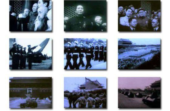 1949年开国大典阅兵,受阅部队以海军两大排为前导;接着是步兵师、炮兵师、战车师、骑兵师,共一万六千四百人,由东向西行进。空军十七架飞机从天安门上空飞行受阅,其中有四架是携弹飞行。