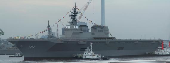 图文:日本最新型日向号准直升机航母已经下水