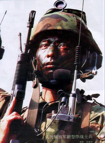 图文:装备初级数字化系统的解放军特种兵