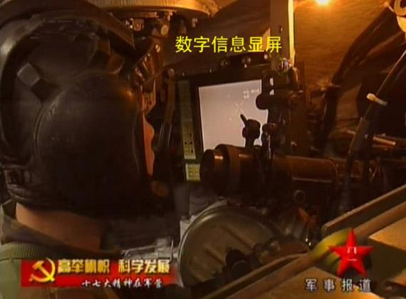 图文:解放军将老式59中型坦克进行信息化改造