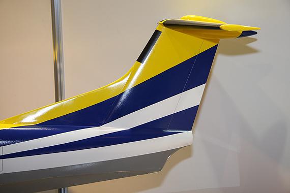 图文:日本us-1a水上飞机垂尾