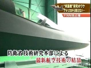日本ATD-X心神隐形战机与F-22A相似