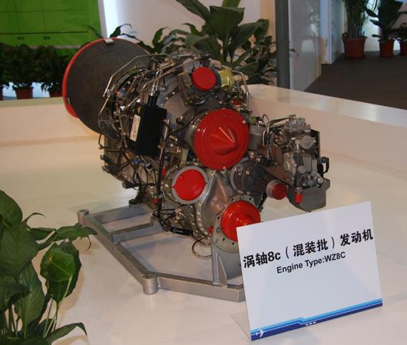 图文:国产涡轴8型直升机专用发动机