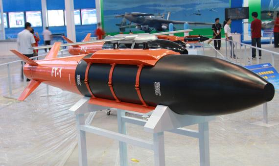 国产FT1型组合组件式激光制导炸弹现身(组图)