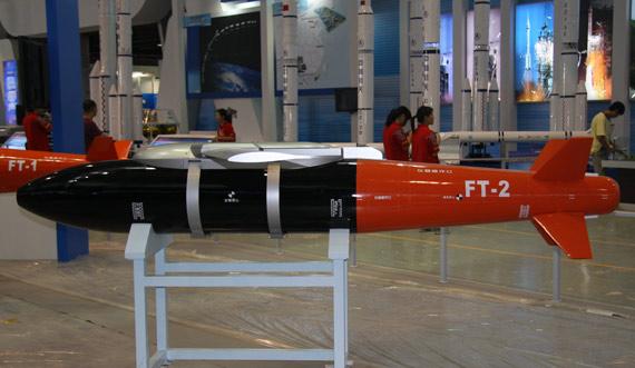 国产FT-2型组合组件式激光制导炸弹