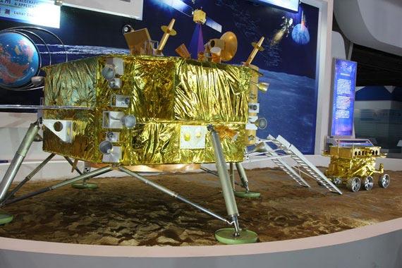 中国自行研制的月球着落探测器