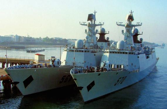 资料图:南海军配备的最新型570号隐身护卫舰
