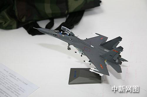 """""""歼十一""""飞机模型.作者:闻育旻"""