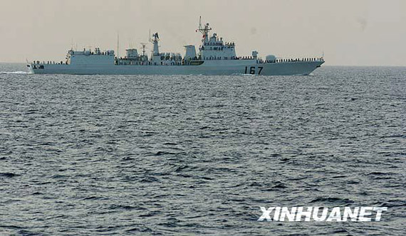 China's second batch of the Navy 167-ship fleet escort return home