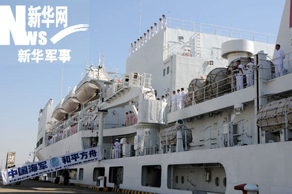Peace Ark hospital ship ready to sail. Photo: Yan Xiaohui