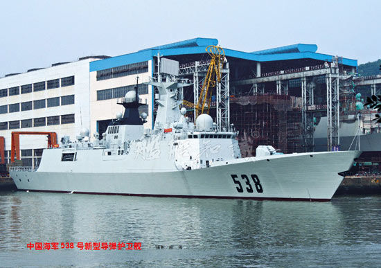 new stealth Chinese navy guided missile frigate No. 538