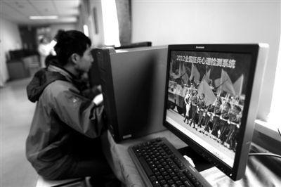 昨日,在朝阳区第二医院,应征入伍青年在进行心理测试。新京报记者 浦峰 摄